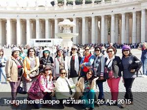 EUR-2015-005-960x540