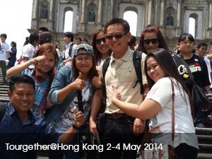 HKG-2014-008-440x782