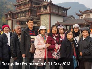 จางเจียเจี้ย-2013-049-960x538