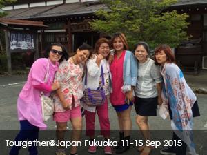 JP_FK-2015-010-440x587